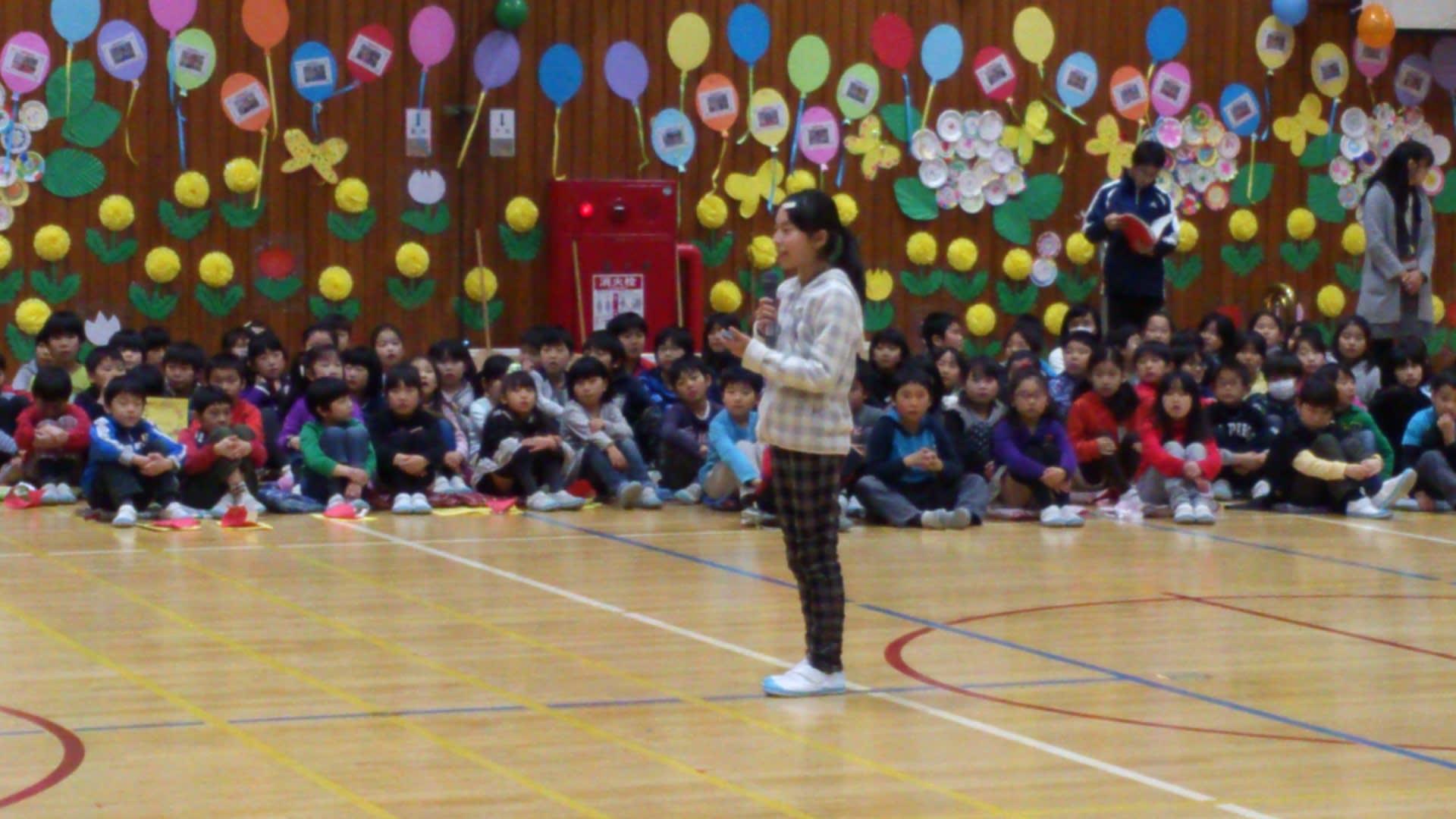 6年生を送る会が始まりました。 - 久喜市立本町小学校校外学習