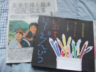 瞳 (2008年のテレビドラマ) - JapaneseClass.jpJapaneseClass