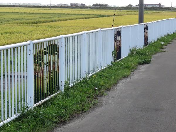 ... の 青森 県道 2 号 線 屏風