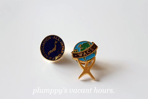 plumppy's vacant hours.