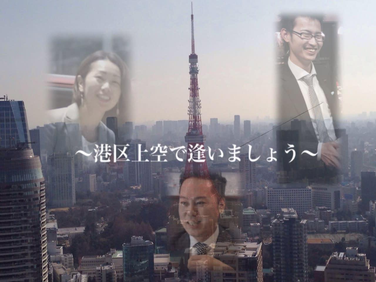 http://www.axel-home.com/access/shinbashi.html