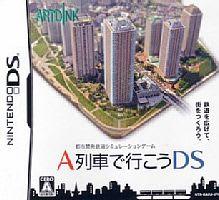 http://blogimg.goo.ne.jp/user_image/53/ec/8c6e06f78c93ff3d976781d3679b3b97.jpg