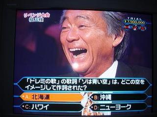 クイズ$ミリオネア : 【TV・テレ...