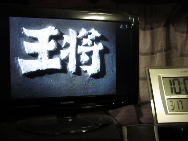 阪東妻三郎の画像 p1_31