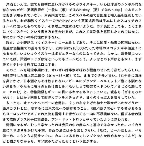 石井太ゴシック体 - 画竜点睛