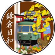 ニュースレター「鎌倉日和」第13号のロゴ