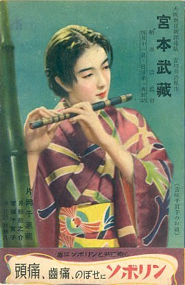山田五十鈴さんの 事を 最近 考えていた。 山田五十鈴さんは 日本最高... 山田五十鈴!山田五