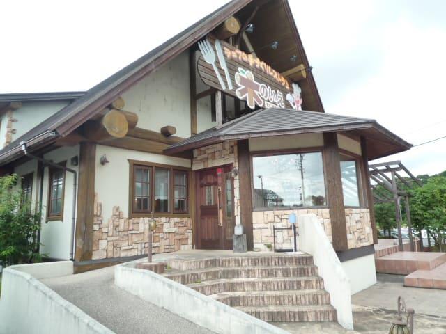 「木の家」玉城店のランチ食べて来ました〜(^^)
