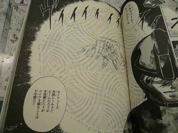 「機動戦士ガンダムSEED X ASTRAY 」一巻より アルミューレ・リュミエール いわば全方位展開可能なビームシールド。 ビームも実体弾も破らない上に、内側からの攻撃は