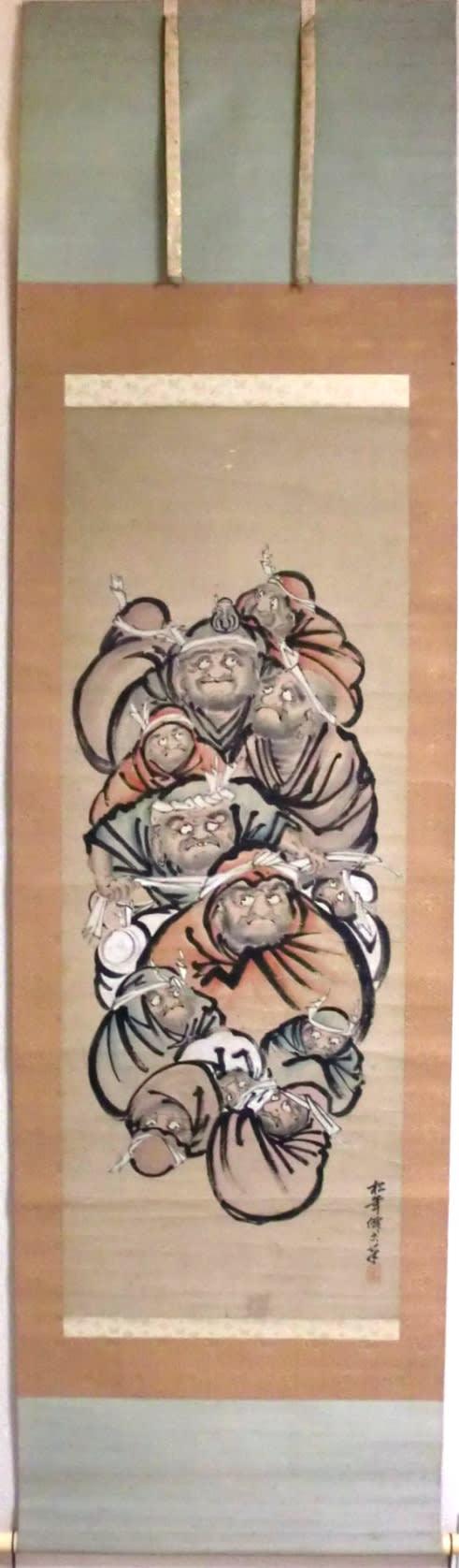 鈴木松年の画像 p1_17