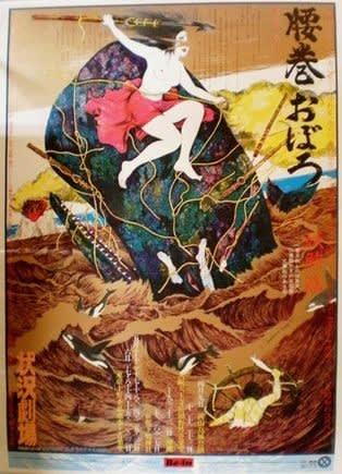 篠原勝之の画像 p1_36