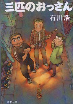 http://blogimg.goo.ne.jp/user_image/54/40/23ffd20c7ebeb4ed3d9cc90db9b25680.jpg?random=33914f341309c92cf839f4bbdec53ac6