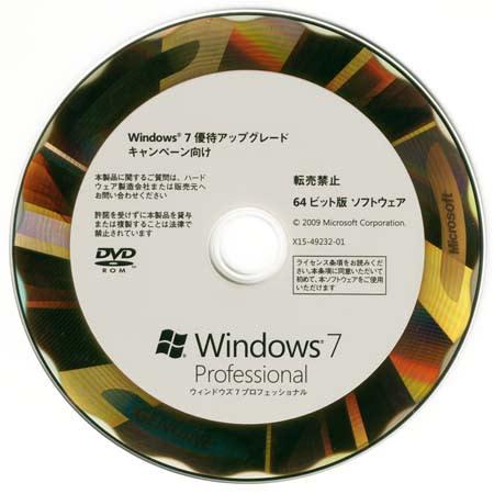 windows 7 professional sp1-u iso