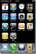 My_iPhone_Top
