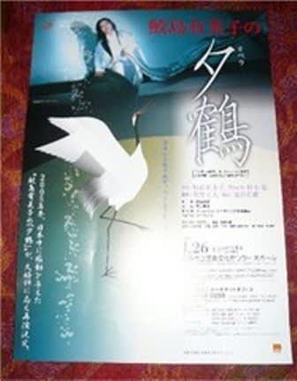 佐藤しのぶ (歌手)の画像 p1_24