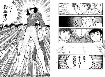 若島津健の画像 p1_11