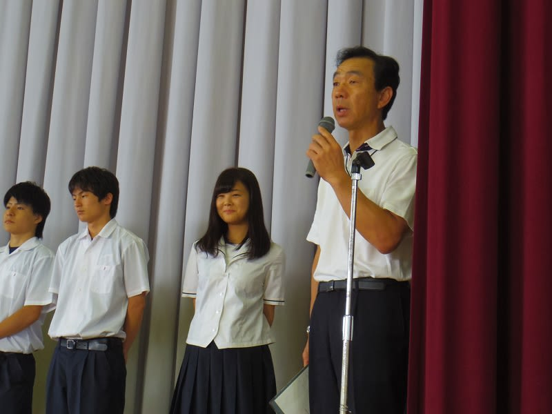 稲取高等学校