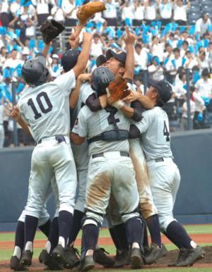 祝!新潟明訓高校!! - 県北で、ひっ・・・はっ・・・ふぅ~~