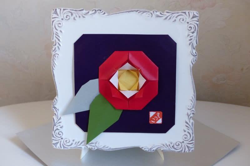 折り紙 ~季節の風物:八角形 ...