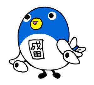 うなりくん - GLIP' on! ~ ぐ...