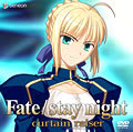 Fate/stay night : curtain raiser