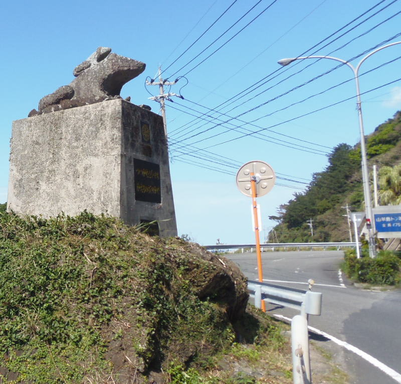 130226_tachigami5