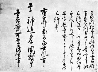 ものすごい先生たちー40 ( 寺田屋の惨劇   ・有馬新七の事ー3 ) - 日本国家の歩み