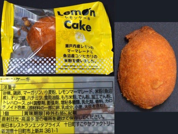 (株)日本レストランエンタプライズ、『レモンケーキ』