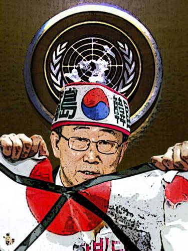 今、国連事務総長って誰だっけ? 2009年6月23日 ジェーコブ・ハイル... 今、国連事務総長