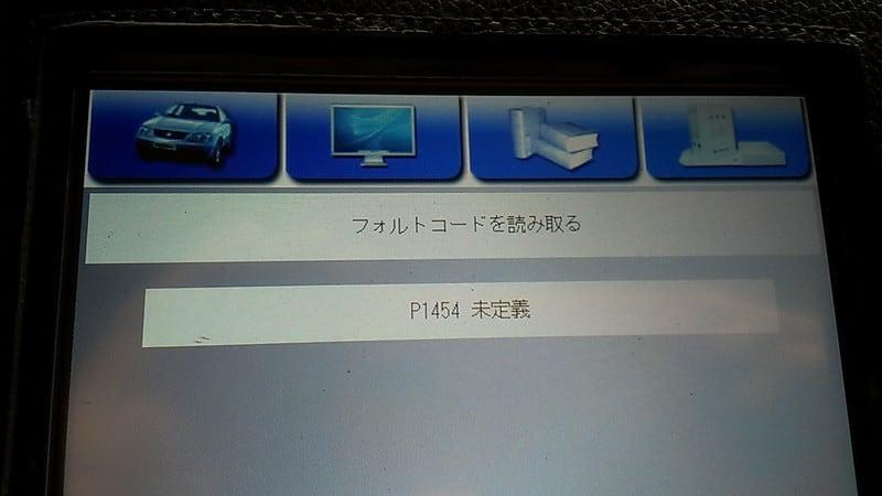 いすゞ いすゞ フォワード エンジンチェックランプ : blog.goo.ne.jp