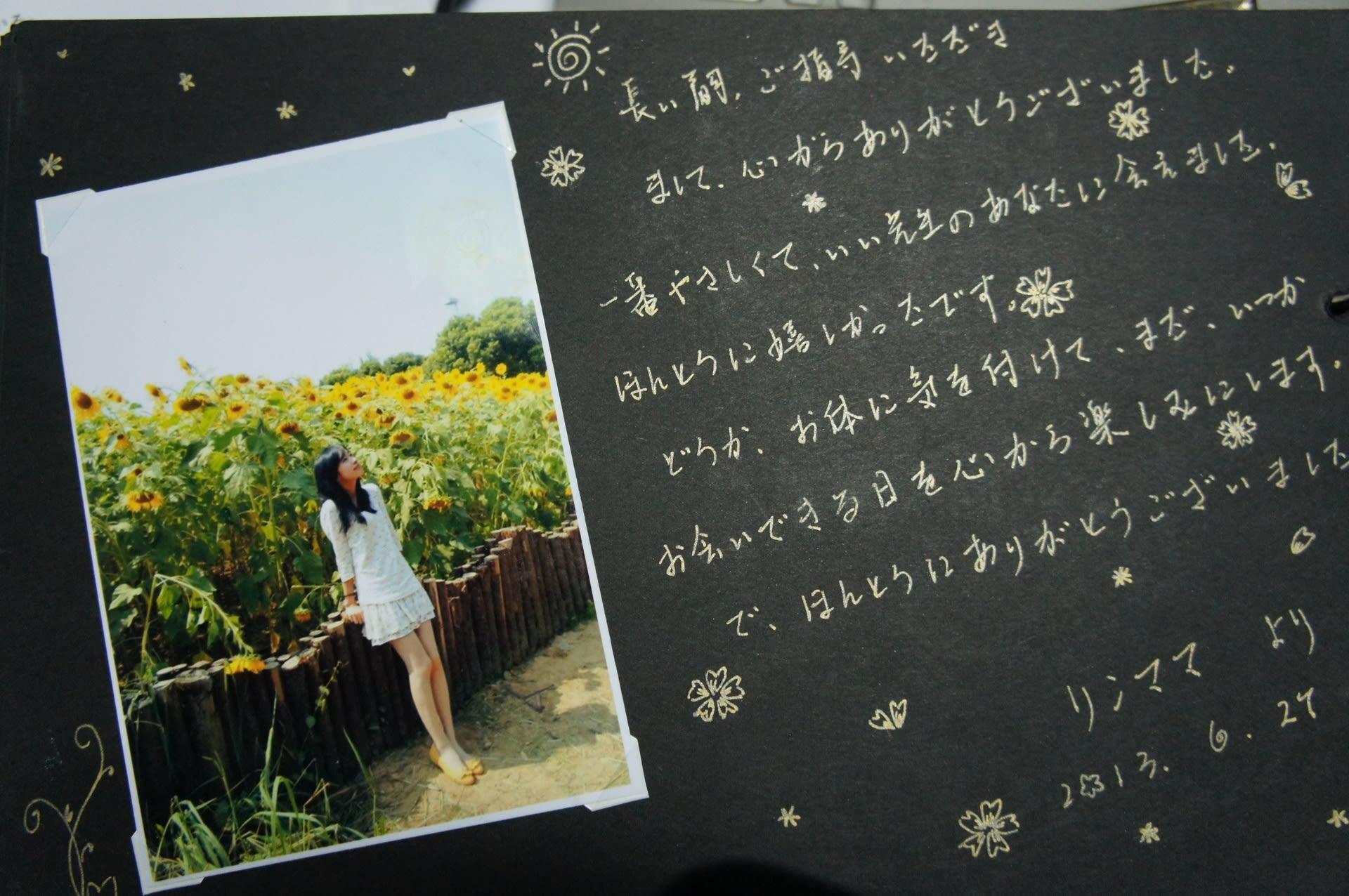 結婚式の招待状 - 中国不滞在記 in 神戸