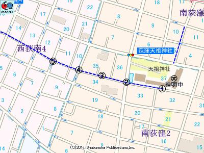 Minaogi2