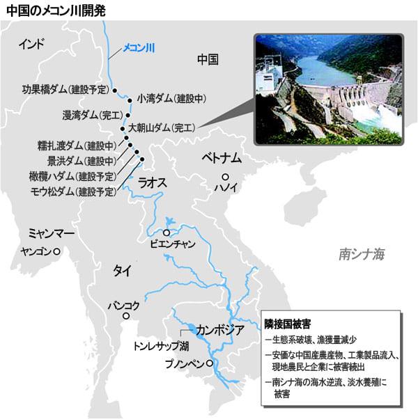 中国は眠っていた神風日本を起こしてしまったなYouTube動画>24本 ニコニコ動画>5本 ->画像>8枚