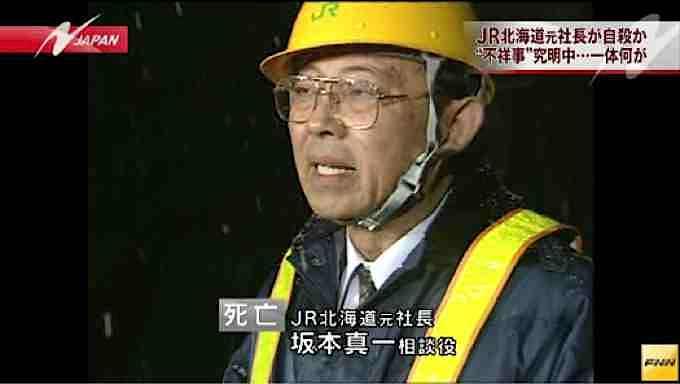 【旅客】「北海道新幹線は高すぎ」 津軽海峡フェリーが復活の兆し〜安さと早さで新幹線と棲み分け [無断転載禁止]©2ch.netYouTube動画>18本 ->画像>203枚