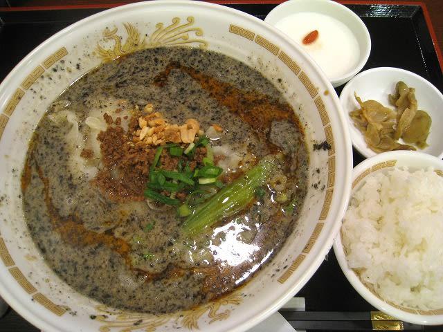 日替わりBランチ(黒胡麻刀削担々麺)