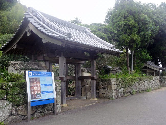 fukue chatrooms Get an insider's view about the japanese culture, language, cuisine, history,  where-to, how-toall you need to know to prepare yourself for a trip to or.