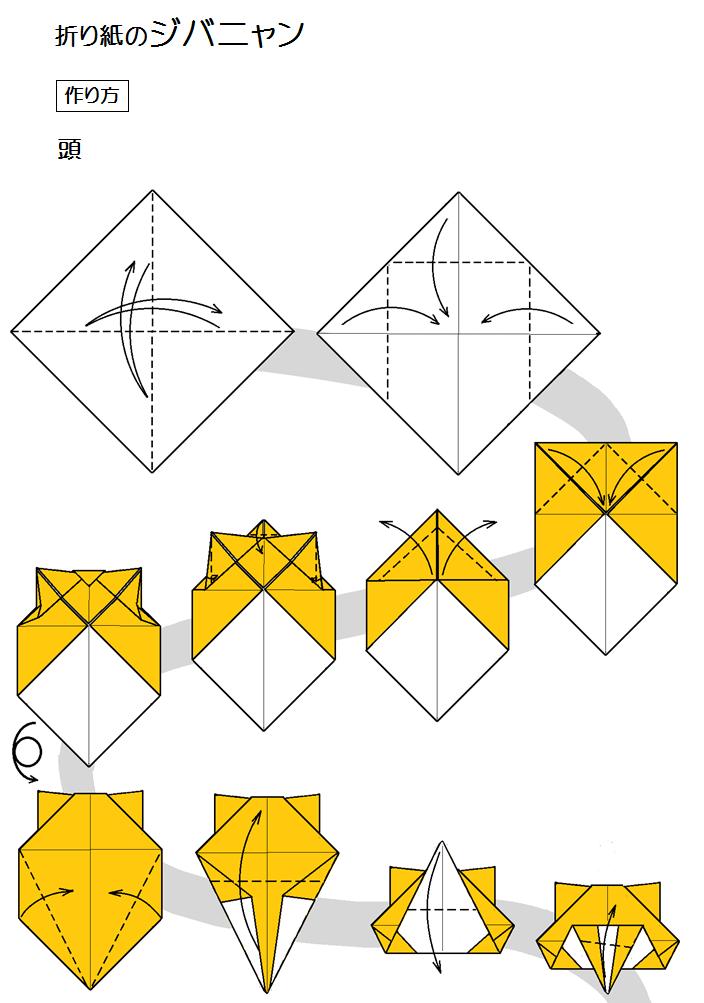 すべての折り紙 折り紙 こども : こんなんでどうでっしゃろ!