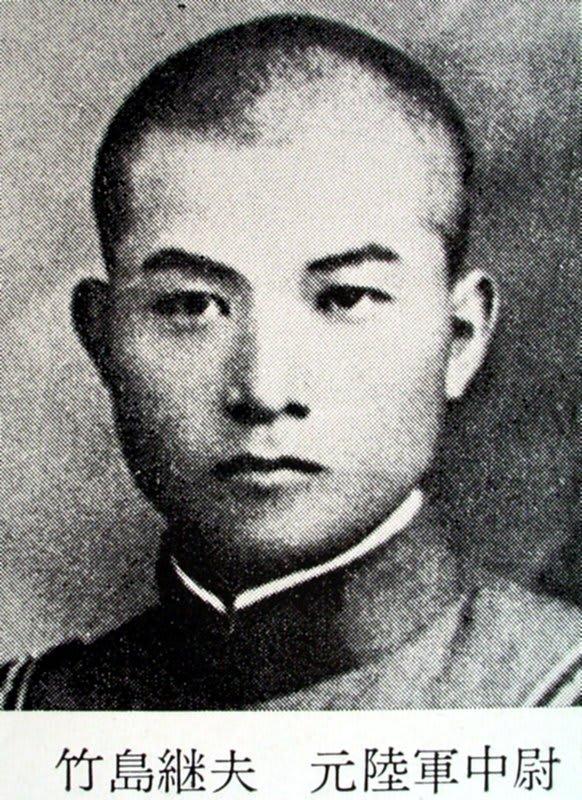 昭和維新・青雲の涯 - 昭和・私...