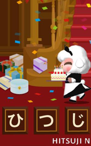 ケーキを持って走り回るメイドのメイちゃん