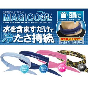MAGICOOL(マジクール) 迷彩 【同色4個セット】