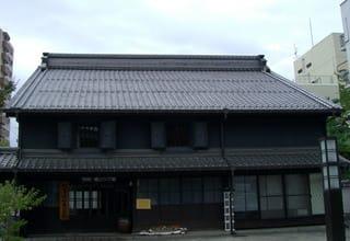 中町蔵の会館