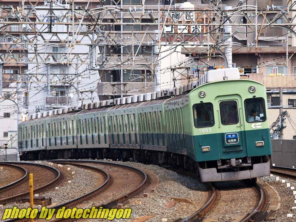 ~茨木発~鉄道好きの写真日記