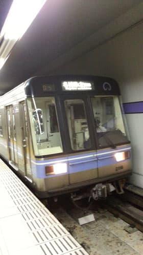 名古屋市交通局2000形電車