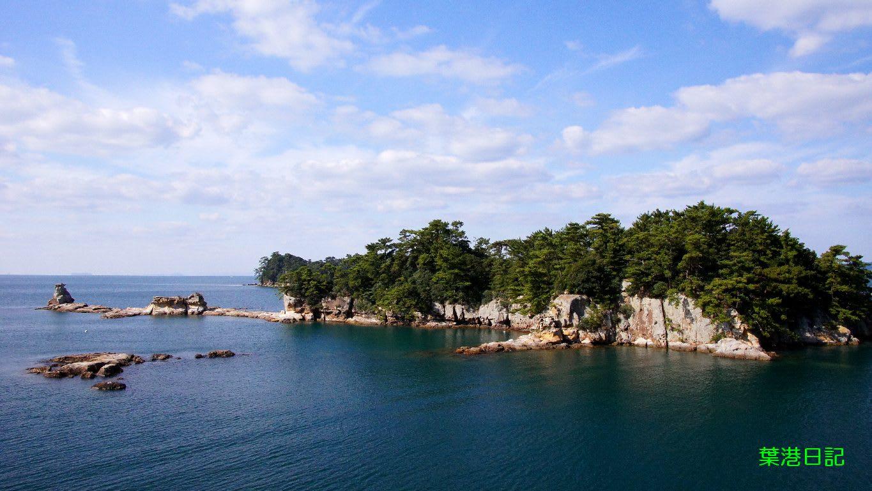南九十九島を巡る遊覧船に乗ると鹿子前港の瀬渡し基地から九十九島の各島に渡... 南九十九島の磯釣