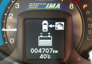 マルチインフォメーションディスプレイの外気温表示