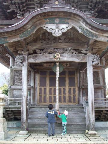 落葉山妙見寺