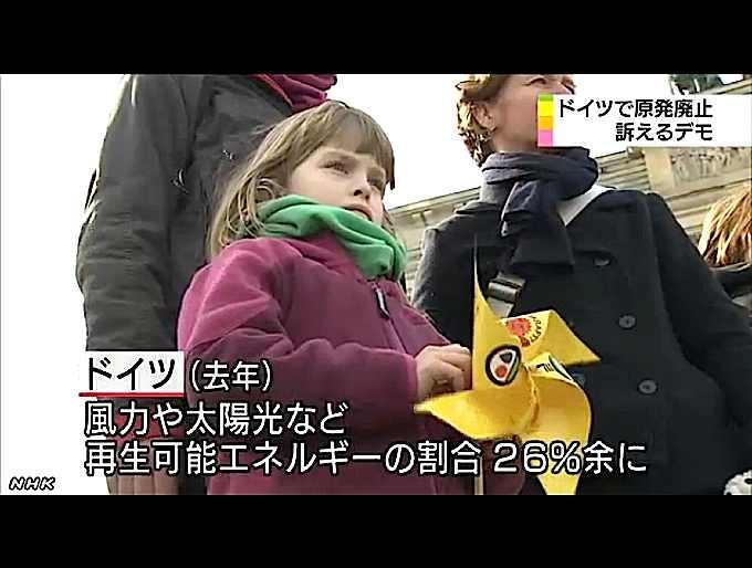 脱原発大集会!~原発は日本を駄目にする!/大津、大阪、伊那、沖縄で集会/...