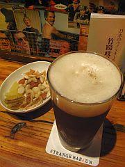 軽井沢高原ビール「アイリッシュレッド・エール」