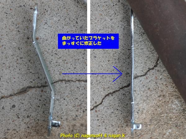 自転車の 自転車 ライト 修理 : まぁー、スバルの部品製作と比 ...