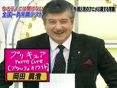 http://blogimg.goo.ne.jp/user_image/56/ba/bba6b8a03637dc271d21ad84a8cfd456.jpg